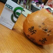 巨大な梨♪
