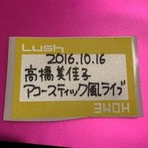 美佳子ちゃんのライブ