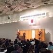 百田尚樹氏 講演会