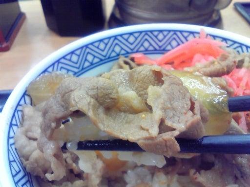 吉野家-牛丼-並-03
