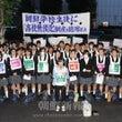 朝鮮学校による文科省…