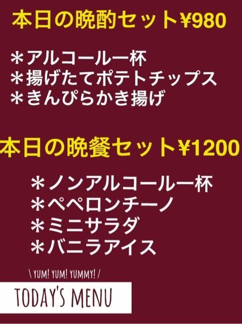 {5FDF0137-76D4-4880-BDDA-79F23AD3D674}