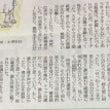 欅坂46と秋元康