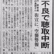 沖縄戦を生き延び反戦…