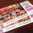 5,300円〜♪(´…