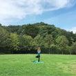 Green Yoga…