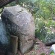 青森 弘前 大石神社…