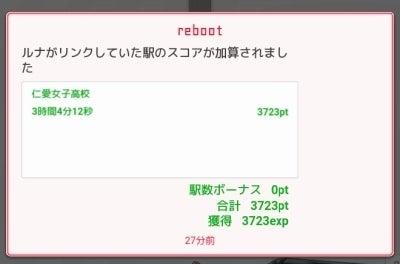 Screenshot_20161015-16250.jpg