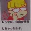 【KIN 048 今…