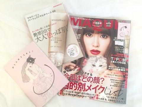 【MAQUIA】付録も人気♡マキア12月号をゲットせよ!