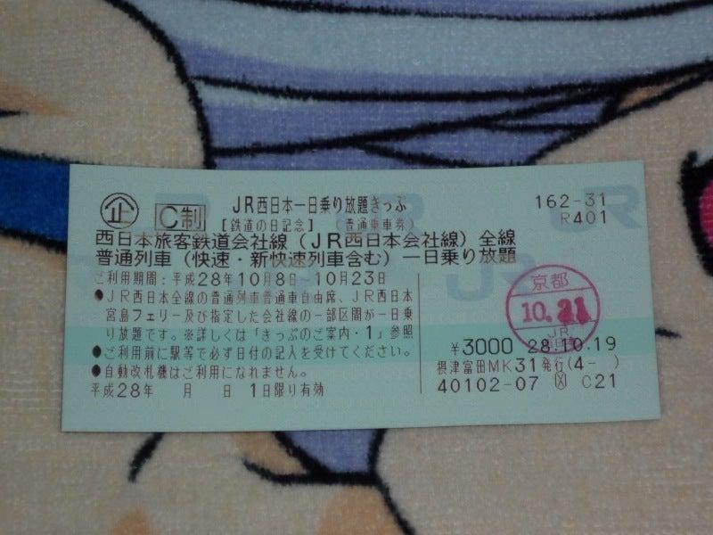 P1300856.JPG