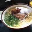 本日のお昼ご飯も沖縄…