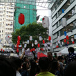 【香港フード】201…