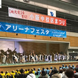 今日は堺東の羅い舞座…