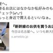 【先週の瑠美さん F…