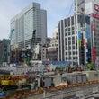 渋谷駅前はまだまだ工…