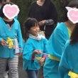 あき祭りNOW(*^…