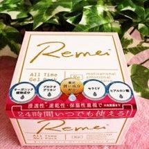 『Remei(リメイ…