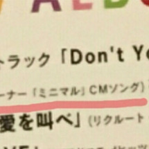 Don't You …