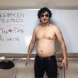 【半裸画像】指圧師K…
