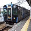 阪神5700系ブルー…