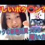 ★今日の動画★