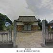 荒鬼神社(香川県三豊…