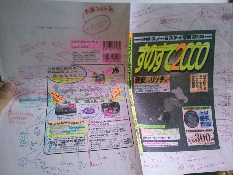 KIMG0477.JPG