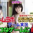【YouTubeLi…