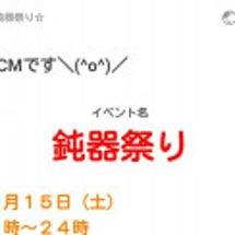 【モンハン4G】5針…
