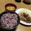 古代米籾摺り完了