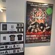KISS EXPO行…