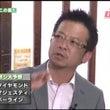 菊花賞・馬連3510…