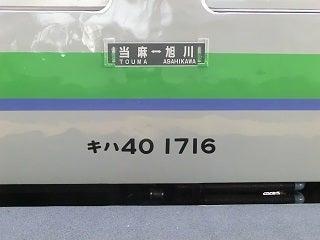 画像10001-4250