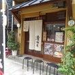 清麺屋。。