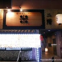 日本酒飲み放題!日本…