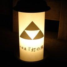 小田原灯の陣!!