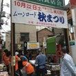 (136)東中野ムー…
