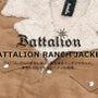 BATTALION新…