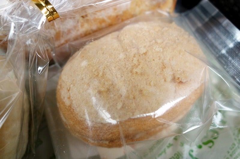 ダックワーズ(220円)パン工房KURA 蔵くら