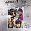 Ageha J Ba…