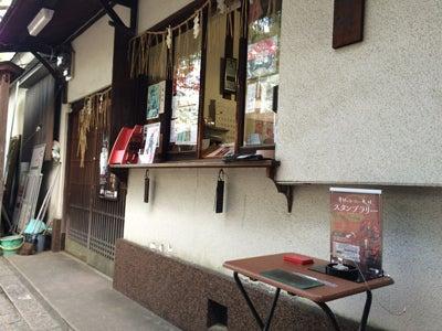 三光神社社務所横スタンプポイント