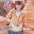 236【新星堂pre…