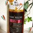 Hair Recip…