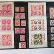 日本切手も(゜-゜)