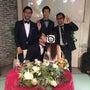 クライアントの結婚式…