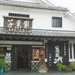丹波篠山2016 秋…