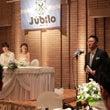 社員の結婚式・披露宴