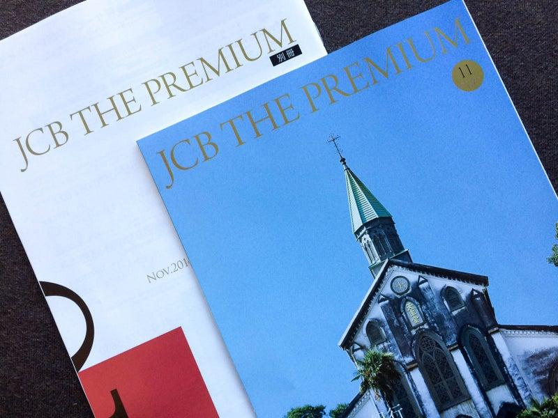 jcb the premium 201610 2