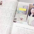 月刊「実務経営ニュー…